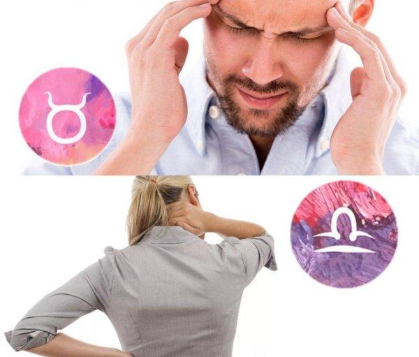 Болезни крадутся незаметно. Что поможет избежать «болячек» Тельцу и Весам