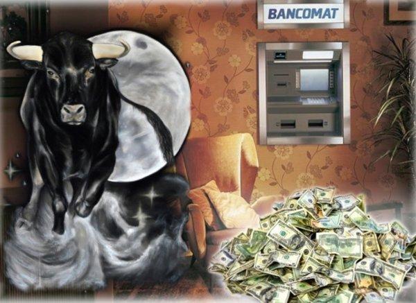 Сам себе банкомат: Как зарядиться богатством на «рогатое» Новолуние