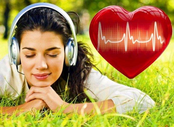 Кардиологи доказали, что музыка может «вылечить» сердце